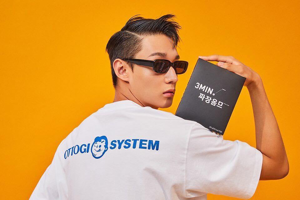 '맛있는'패션? 오뚜기 카레와 시스템 옴므의 특별한 만남.